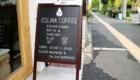 COLINA COFFEE