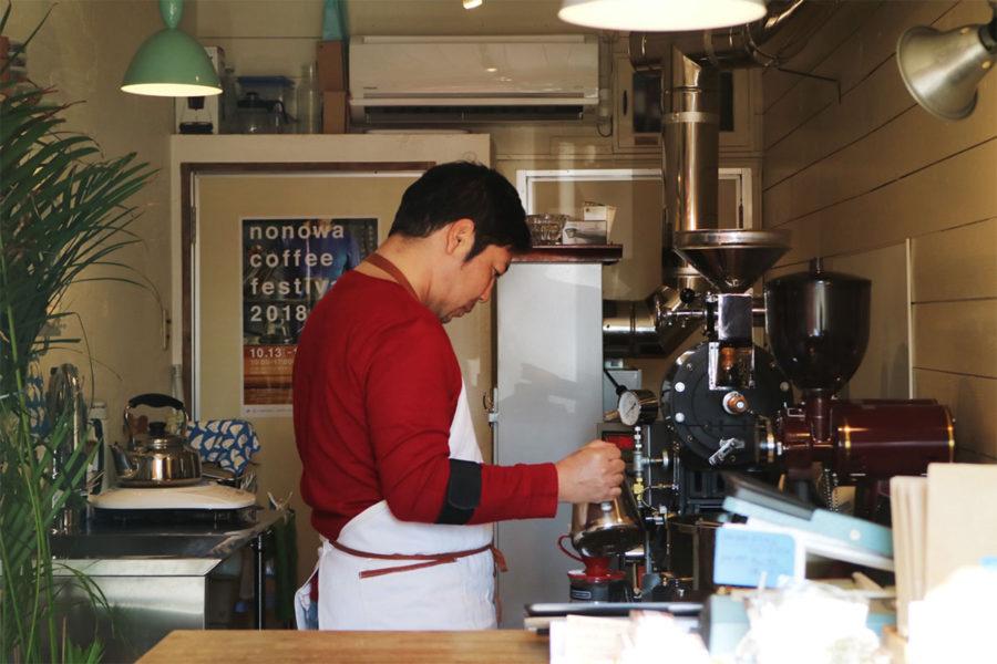 永福町珈琲焙煎所 青空豆店