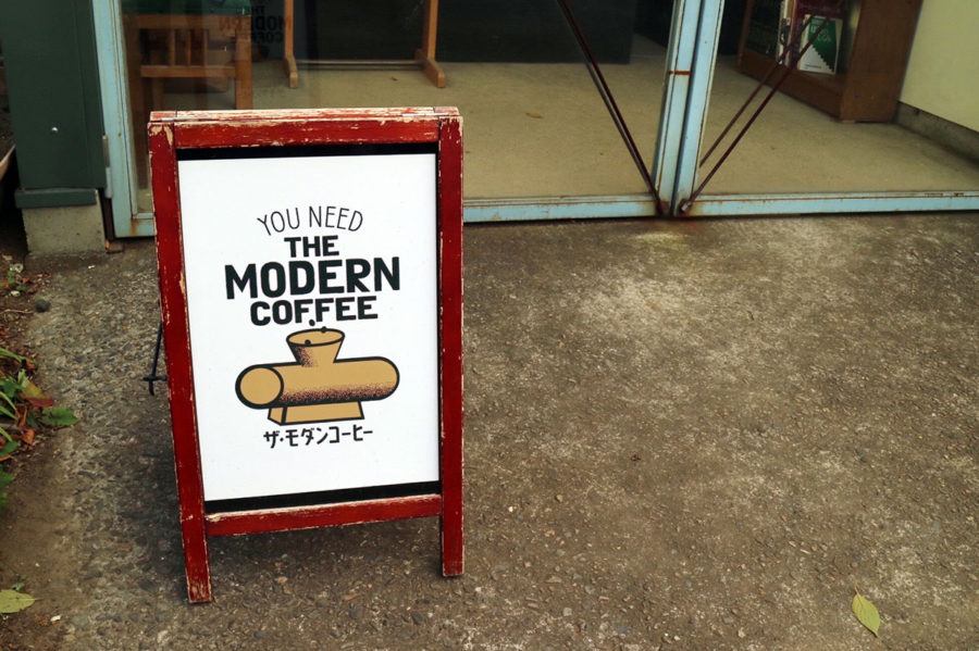 The Modern Coffee