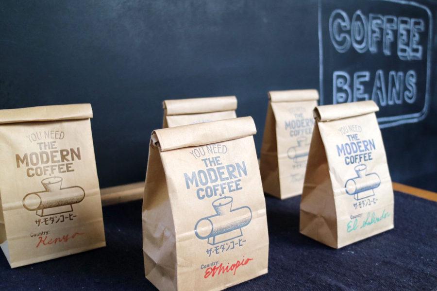 The Modern Coffee