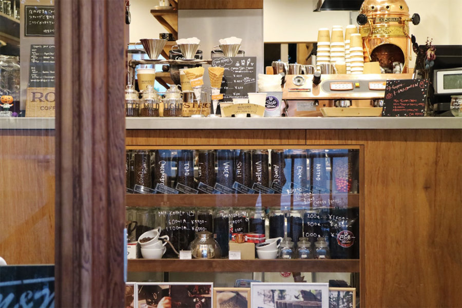 Cafe Rostro