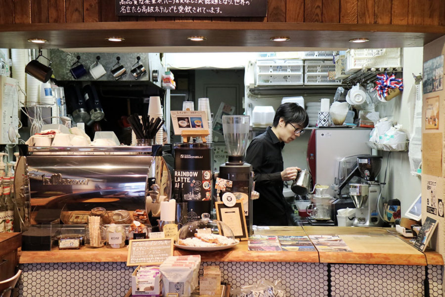 ROAR COFFEE HOUSE & ROASTERY