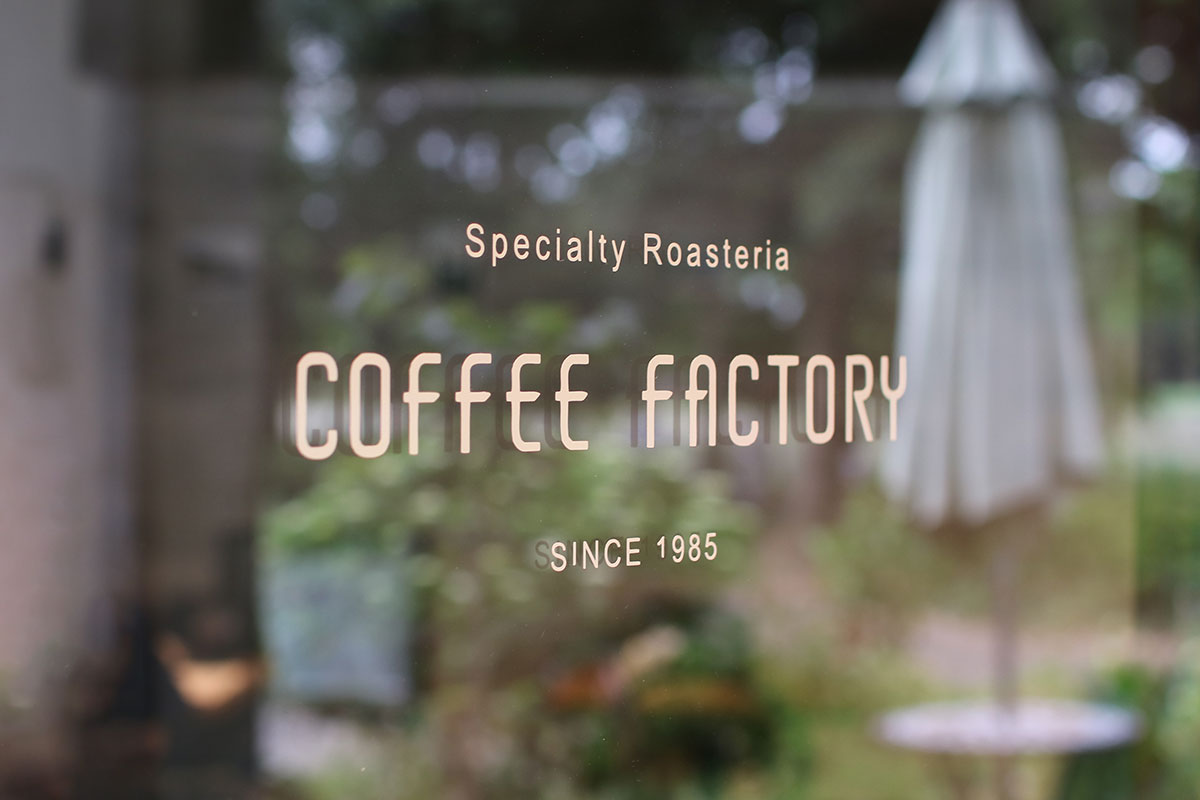 COFFEE FACTORY