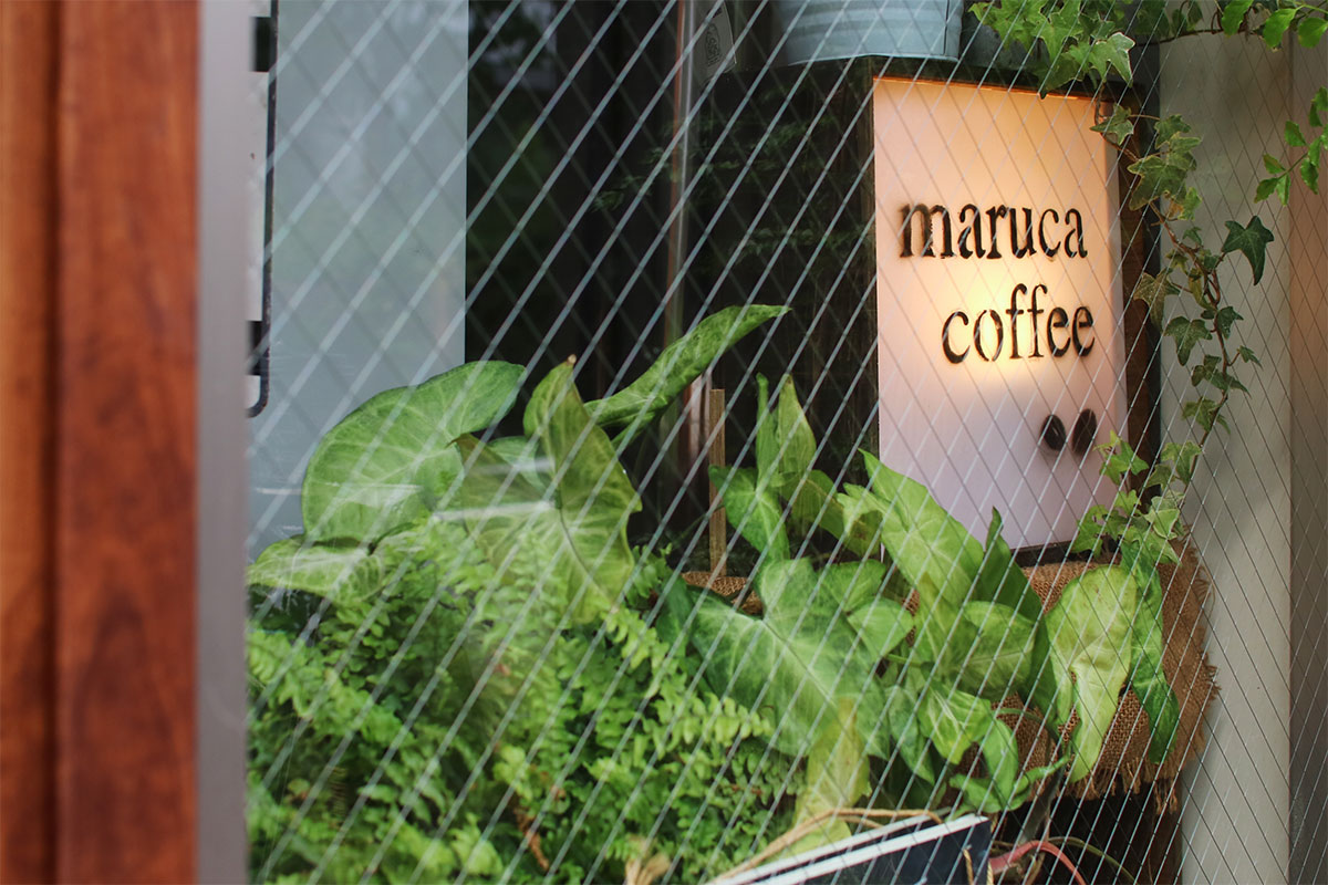 maruca coffee