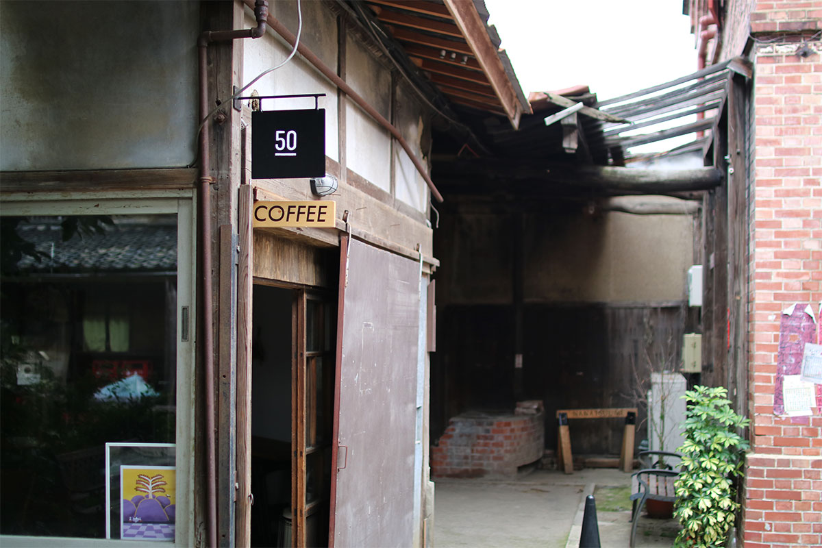 50 COFFEE & ROASTERY
