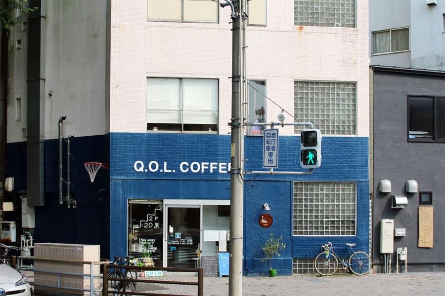 Q.O.L. COFFEE