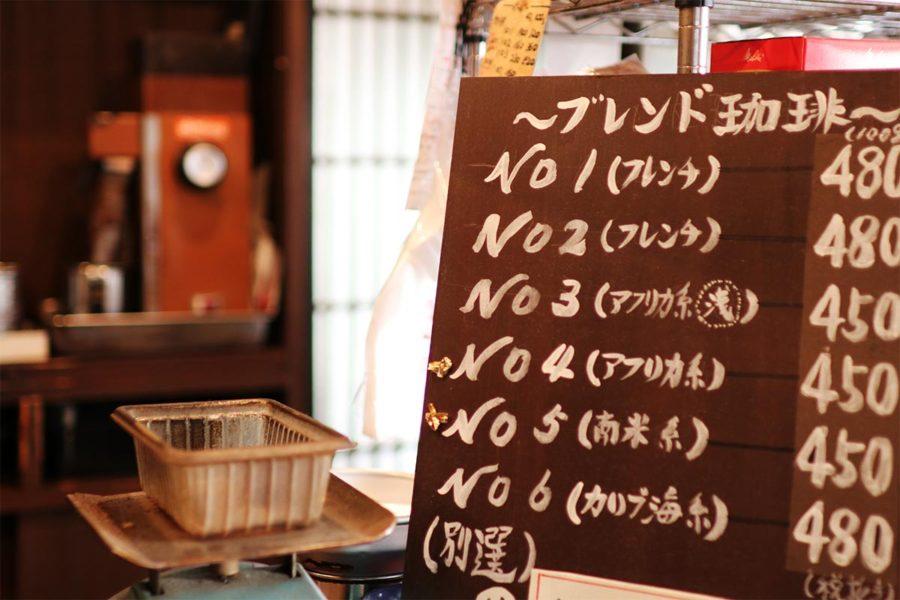 まほろば珈琲店