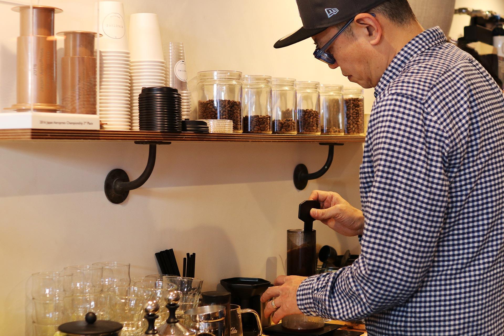FINETIME COFFEE ROASTERS