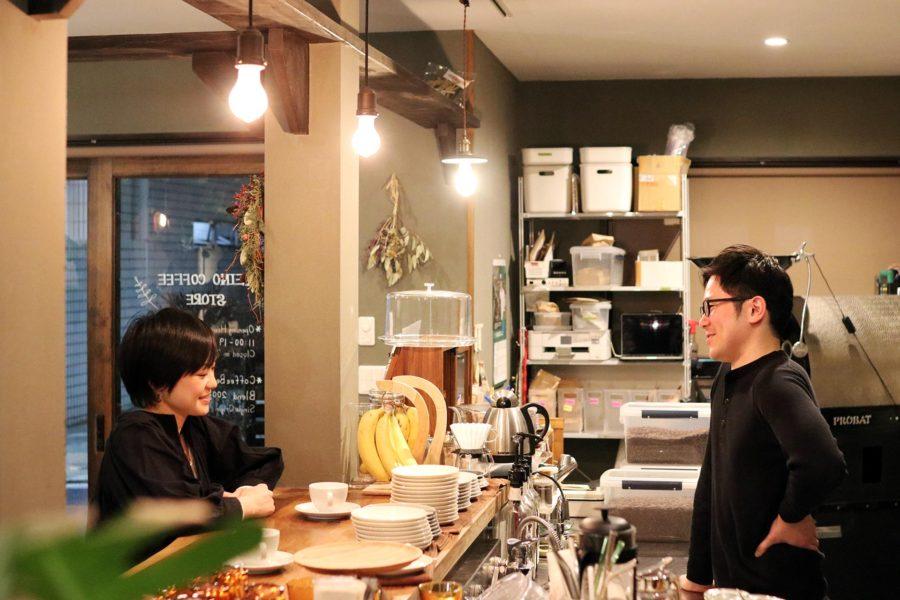 Bnei Coffeeとreino coffee store