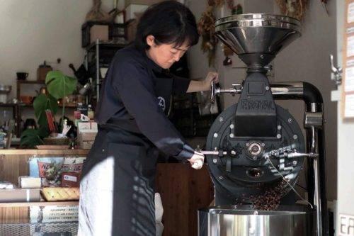 maruca coffee